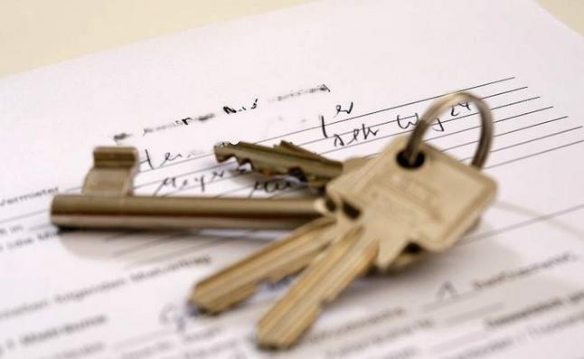 cláusula hipotecaria